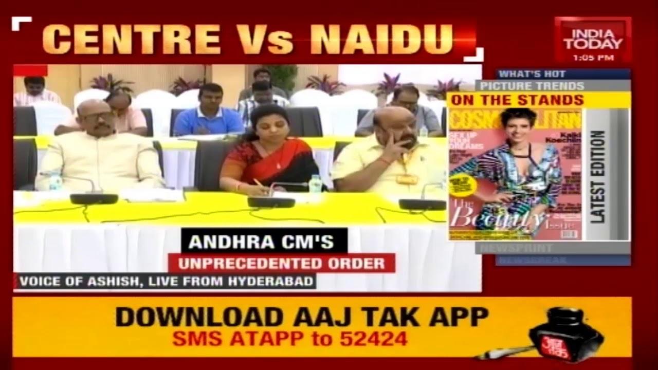 Chandrababu Naidu Shuts Doors For CBI In Andhra Pradesh | Centre Vs Naidu