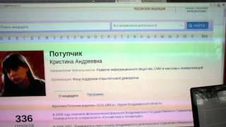 видео проект накрутка голосования за петицию