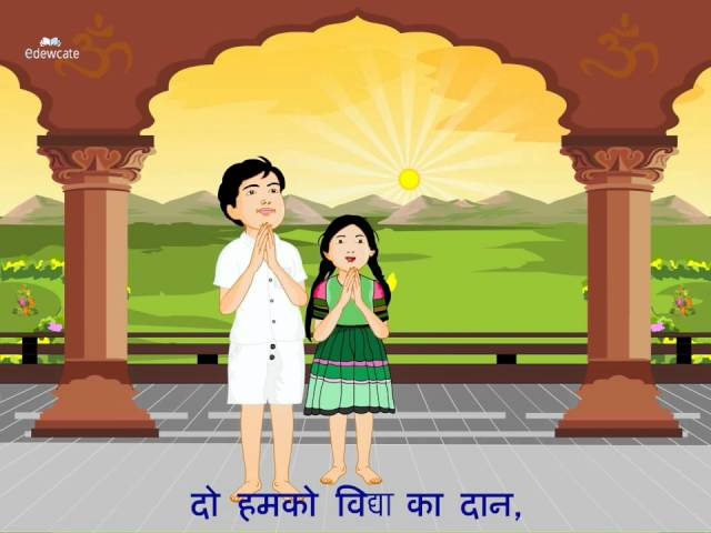 Hindi Nursery Rhymes for Children - Prarthna Travel Video
