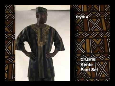 Africa Imports | Kente Pant Set