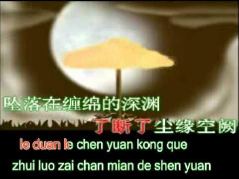 pin yin最后的枫叶zui hou de feng ye