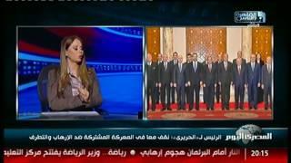 نشرة المصرى اليوم من القاهرة والناس الأربعاء 22 مارس 2017