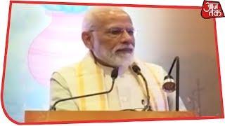 PM Modi ने साझा किया Kumbh जाने का प्लान | Breaking News