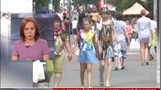 Новости экономики. Новости 25/07/2017. GuberniaTV