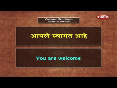 Learn Common Marathi Sentences | Learn Marathi Through Engli
