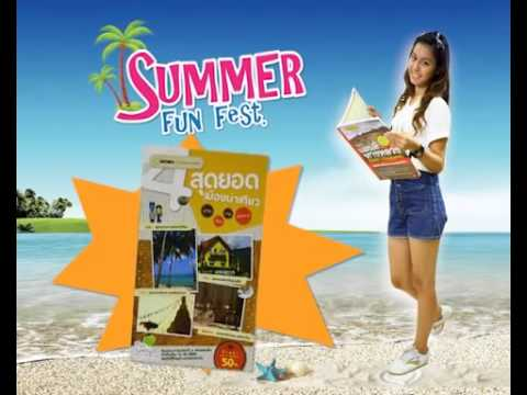 Summer Fun Frest กับ SE-ED Book Center