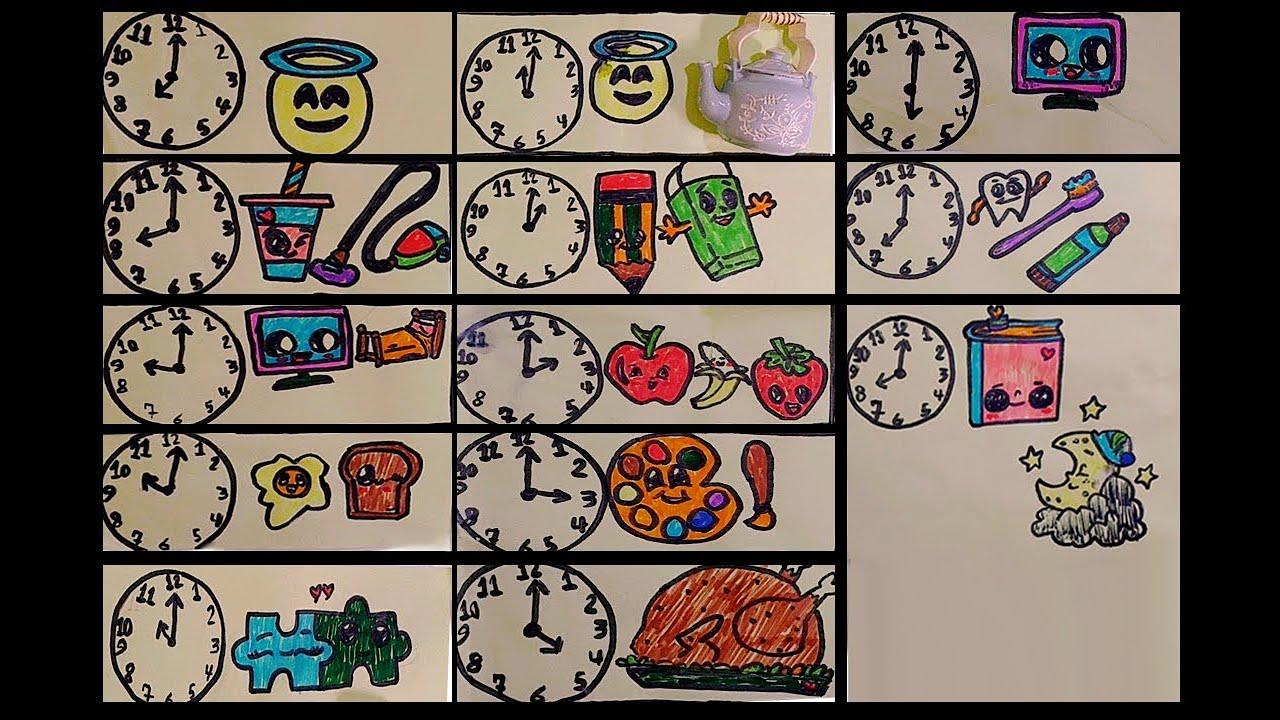 جدول يومي للأطفال Youtube
