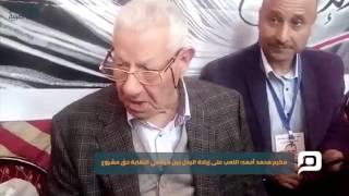 فيديو| مكرم محمد أحمد: تصادم «الصحفيين» مع الدولة أمر عادي وضروري