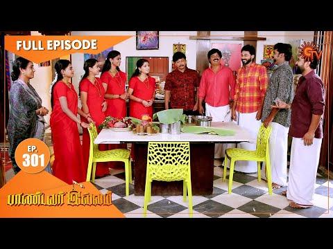 Pandavar Illam - Ep 301 | 21 Nov 2020 | Sun TV Serial | Tamil Serial