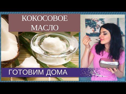 Как использовать кокосовое масло на волосах и коже