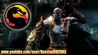 Russian Let s Play - Mortal Kombat - Кратос рвёт