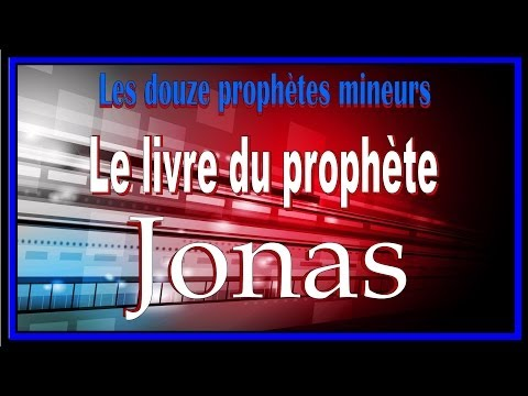 10/19 Lhistoire du prophète Jonas Yûnus cheikh Nabil AlAwadi