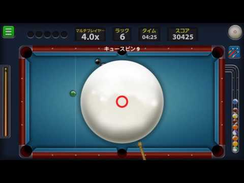 8 BALL POOL MOBILE: 64225 PTS QUICK FIRE POOL