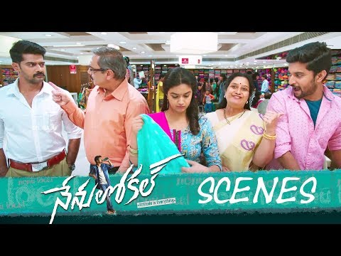 Nenu Local Movie - Saree Shopping Comedy Scene - Nani, Keerthy Suresh, Naveen