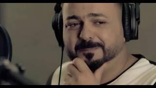 عمار العلي - اريد ارباي / Video Clip