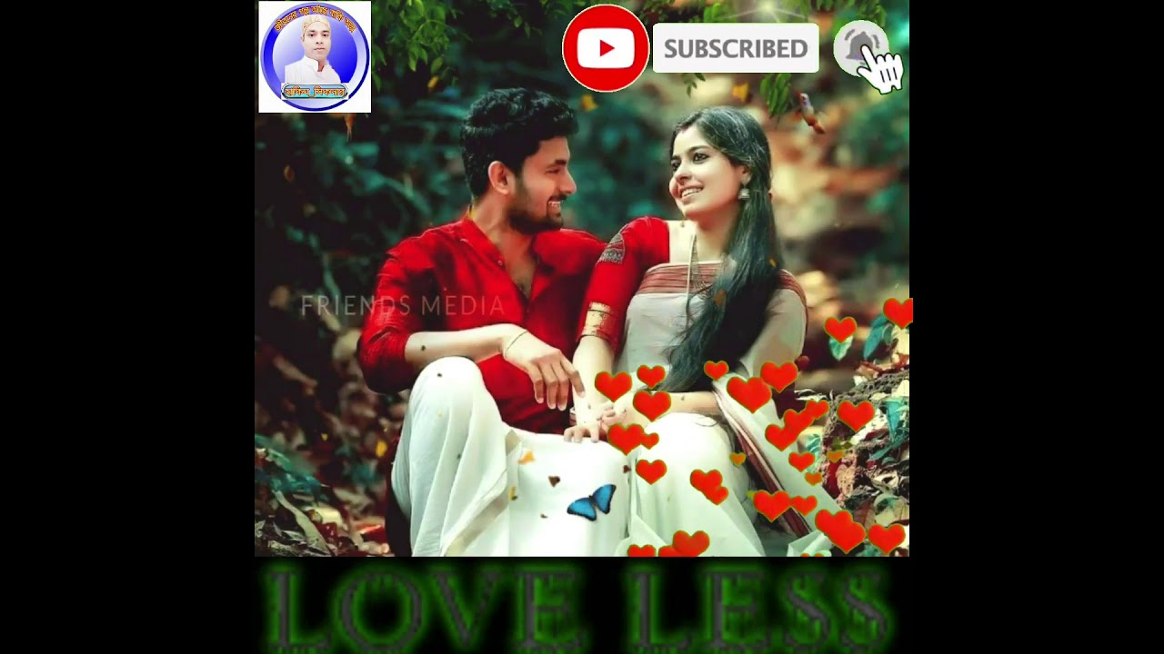 Bangla New Song New Bangla Song Bangla Whatsapp Song