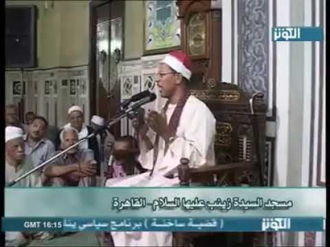 Qasidah Sholawat menyentuh hati, suluk tentang ahlul bait di Masjid Zainab Kairo Mesir