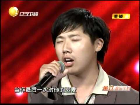 Chinese Paul Potts: sound of heaven appeared in China's X Factor