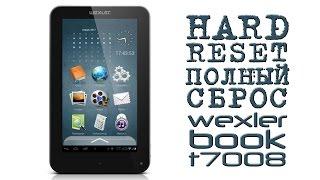 #HARD RESET (ПОЛНЫЙ СБРОС) Wexler book t7008