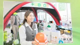 伸太郎SONG/株式会社三和リースCM