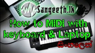 Sangeeth.lk - How to MIDI with keyboard & Laptop