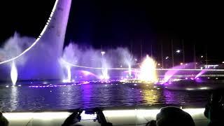Поющий фонтан в Олимпийском парке Сочи - март 2019