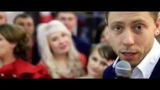 Александр Smile Ведущий на свадьбу Благовещенск
