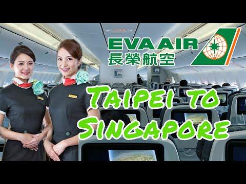 Flying During COVID-19? 疫情間飛行 EVA AIR Taipei To Singapore | B773ER | Star Alliance