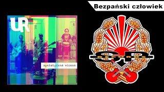 UR - Bezpański człowiek [OFFICIAL AUDIO]