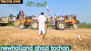 newholland ghazi 65 tochan Moqbla