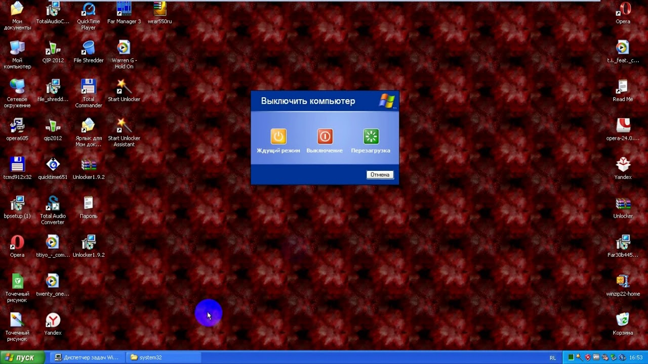 Удаление smss.exe в Windows XP