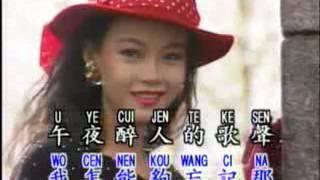 Mandarin Pop Songs - U Ye Siang Wen