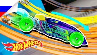 Потенциальная Энергия | Безграничная Лаборатория | @Hot Wheels Россия 3