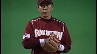 2005年 3/5 楽天 大島公一-酒井忠晴 ダブルプレー