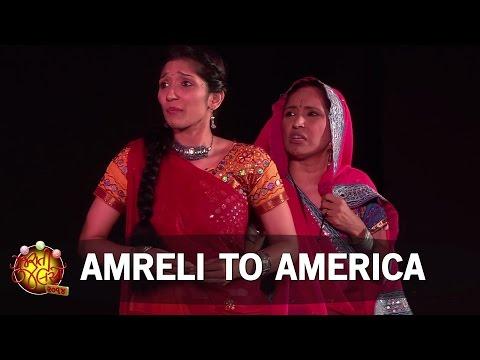 Amreli To America | Gujarati Drama | Gujarati Jalso 2016