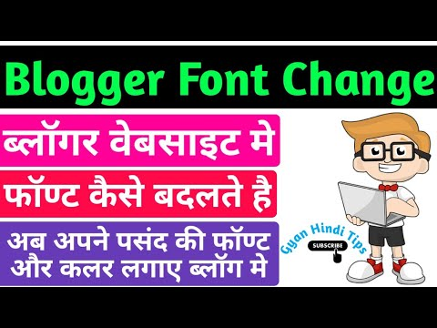 Blogger Website Me Text Font Ko Kaise Badale | How To Change Font In Blogger Website Free