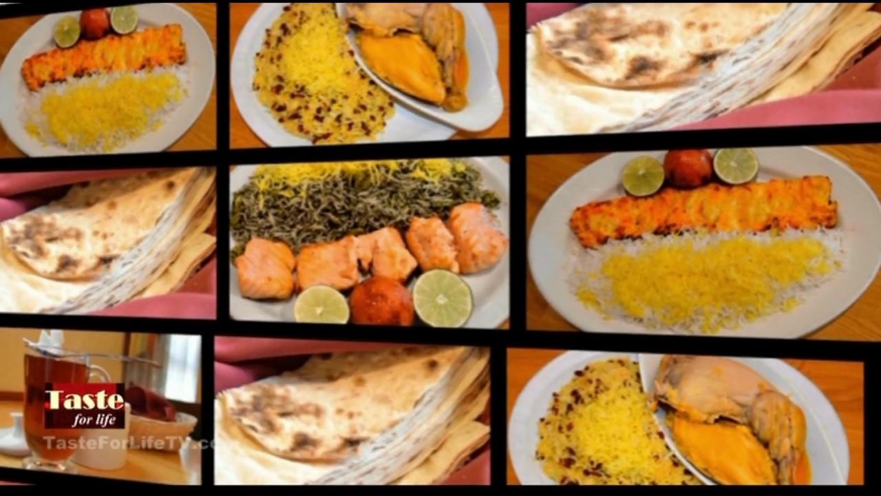 Hatam Restaurant Persian Halal Cuisine In Anaheim Ca