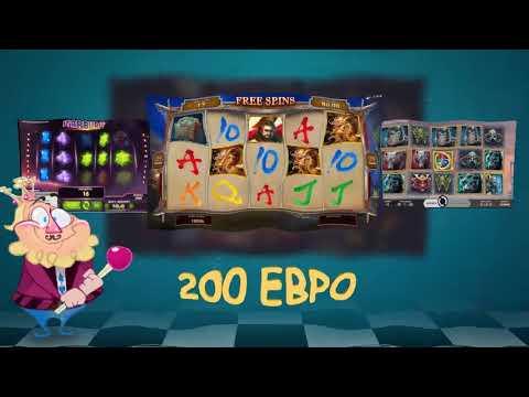 Франк казино реклама скачать игры для компьютера бесплатноигровые автоматы