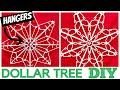 DOLLAR TREE HANGER SNOWFLAKE DIY | 3ft SNOWFLAKE DECOR DIY