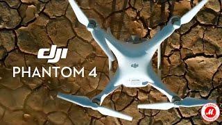 Квадрокоптер DJI Phantom 4 – технологический монстр(, 2016-05-05T11:03:20.000Z)