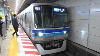【祝!!運用復帰】東京メトロ東西線05系第21編成運用復帰