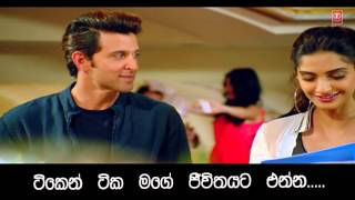 Dheere  Dheere  Se  -  Yo Yo Honey Singh  1080p  Full  HD  Video  Song  With  Sinhala  Translation..