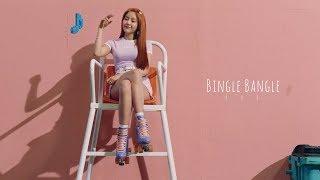 [3D Audio] 에이오에이 (AOA) - 빙글뱅글 (Bingle Bangle)