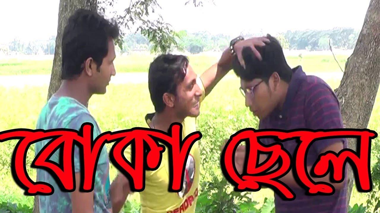 Bangla Natok 2018 । Fanny Part । Nur Muhammad । Shwpnil Media Vision