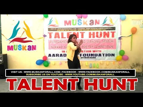"Dance Performance on ""Meri Ninde hai Kharab "" on occasion of Talent Hunt organized by MUSKAN"