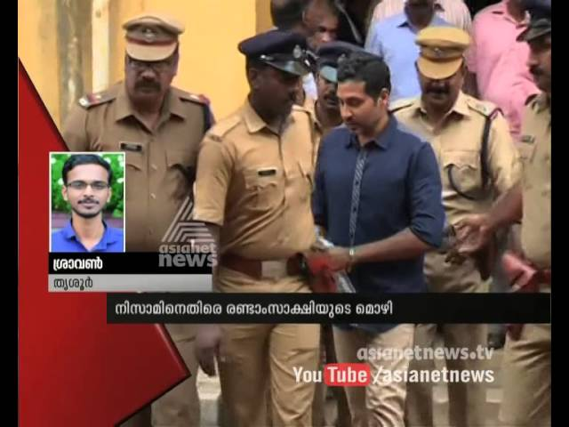 Chandraboss murder case , Second witness Ajeesh's statement |FIR 30 Oct 2015
