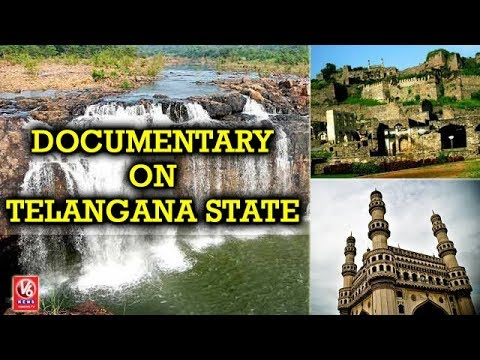 Documentary On Telangana State | Prapancha Telugu Mahasabhalu | V6 News