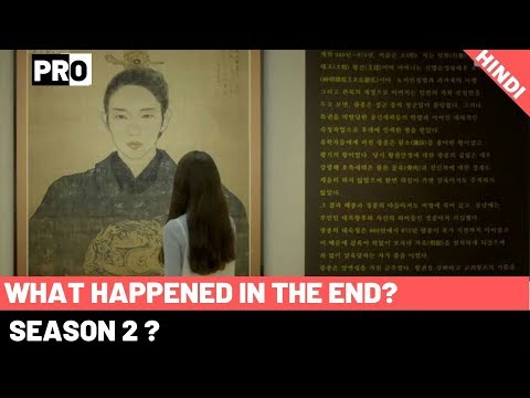 Scarlet Heart Ryeo-Ending Explanation In Hindi! Season 2?