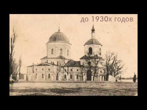 Ставрополь последние 100 лет
