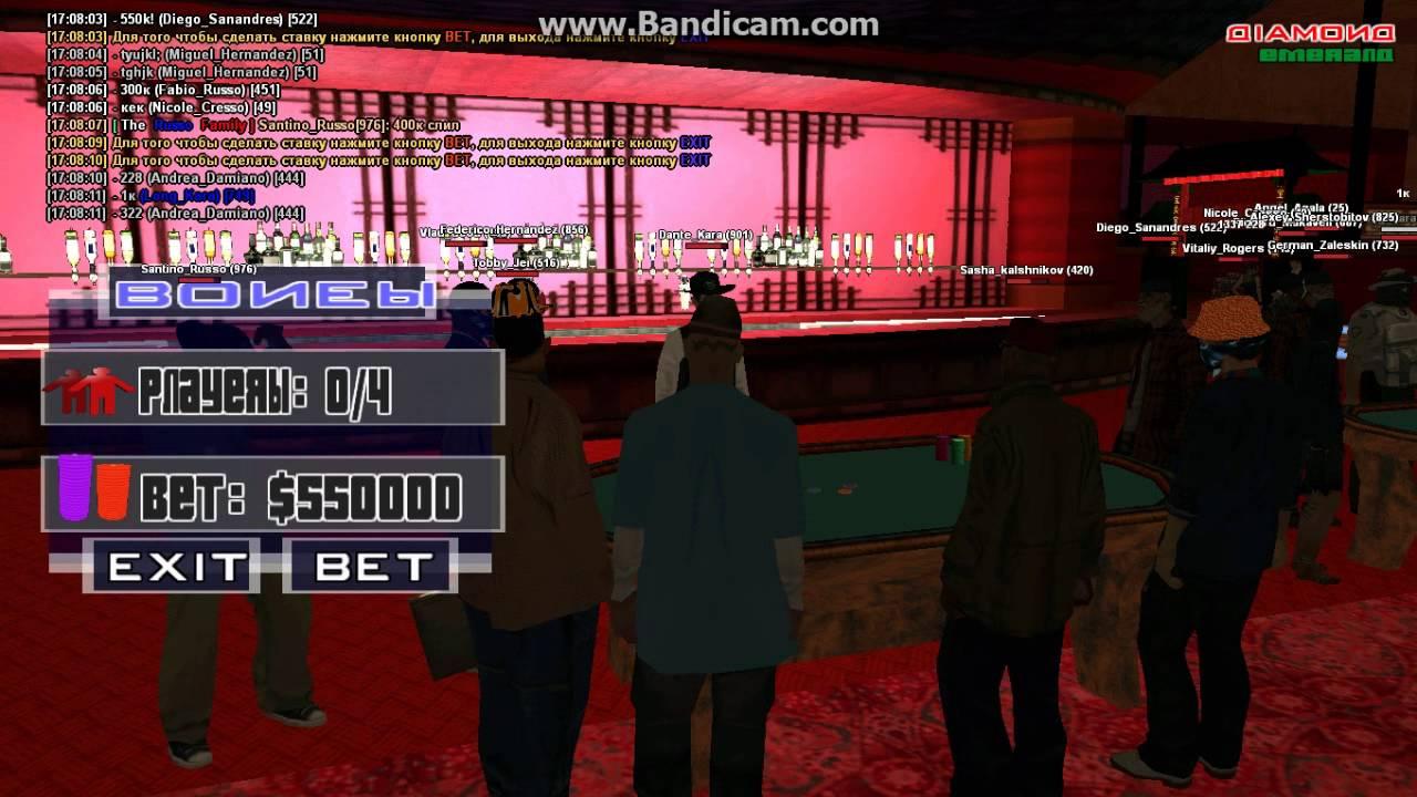 Азино играть онлайн в казино inox metal inspeções